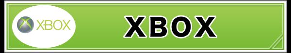 エックスボックス バナー