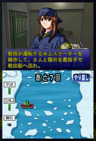 鑑識官2DS