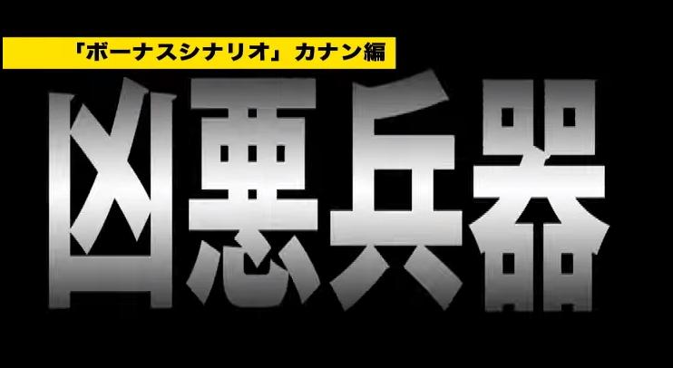 封鎖された渋谷で 4