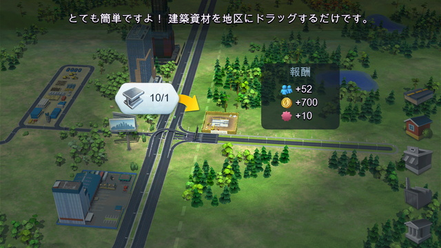 Screenshot_2016-06-24-13-14-15