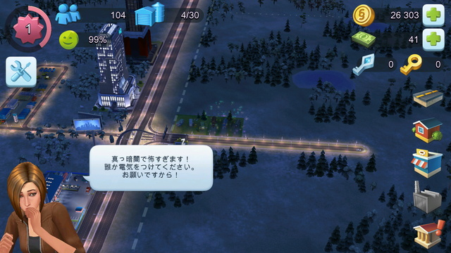 Screenshot_2016-06-24-13-16-14