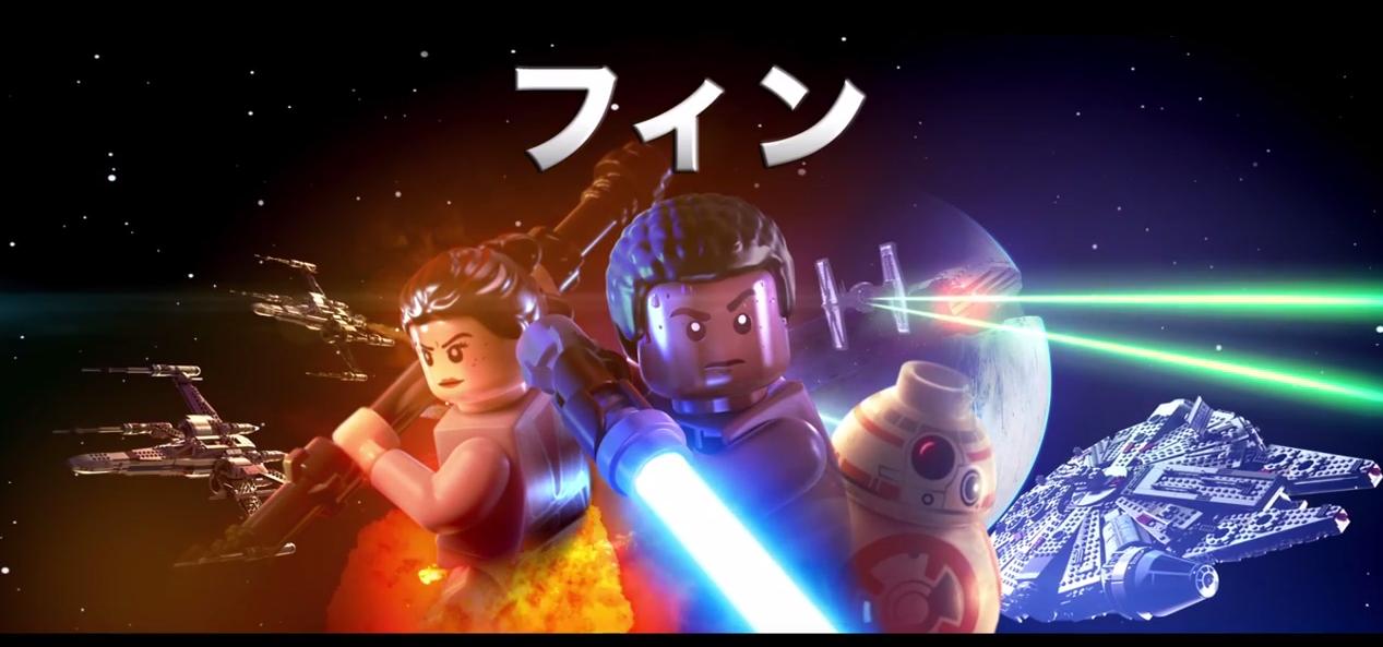 LEGO スター・ウォーズ/フォースの覚醒 レゴ