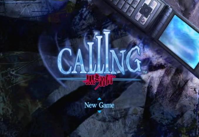 Calling 黒き着信 ホラー ゲーム