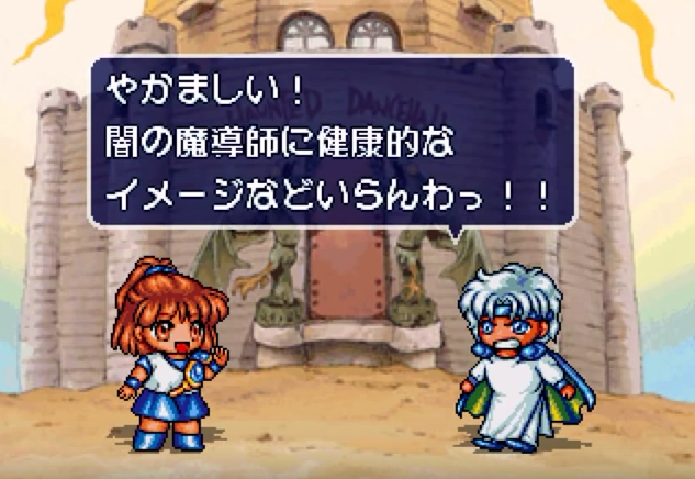 ぷよぷよSUN パズル ゲーム