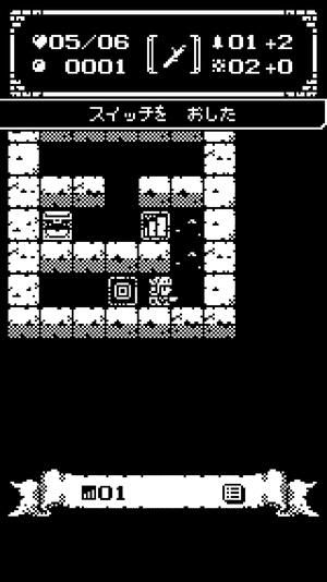 1-Bit Rogue(1ビットローグダンジョン 探索RPG!)