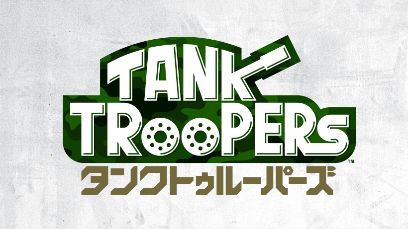 TANK TROOPERS(タンク トゥルーパーズ)