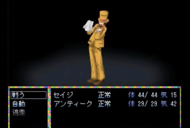 PIERROT〜呪われたサーカス団〜 ホラーゲーム 無料