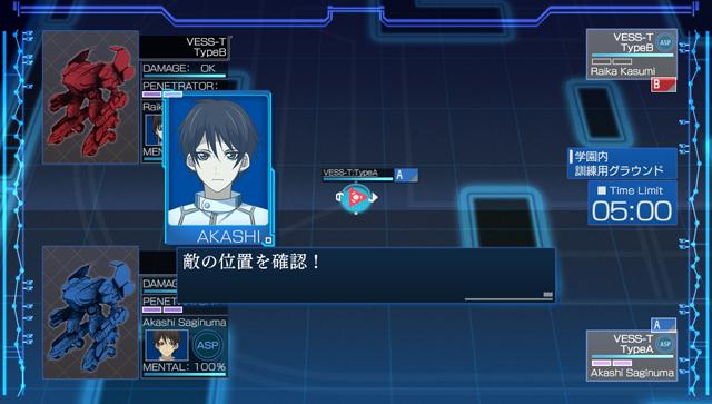 M3~ソノ黒キ鋼~///MISSION MEMENTO MORI
