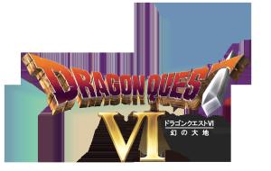 ドラゴンクエスト6 ロゴ