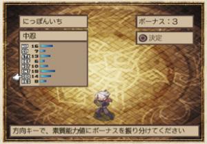 魔界戦記ディスガイア2
