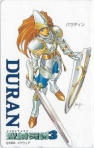 聖剣伝説3 デュラン