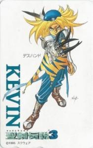 聖剣伝説3 ケヴィン
