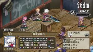 魔界戦記ディスガイア3