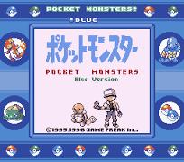 pokemon ao2