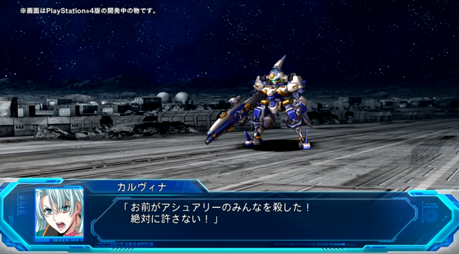スーパーロボット大戦OG 2