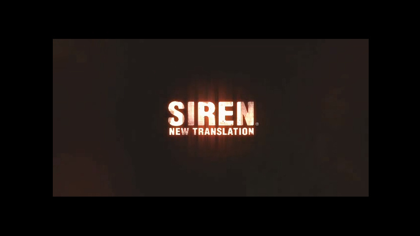 サイレンNT 5