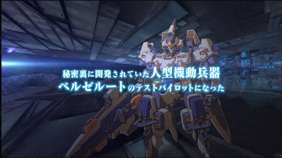 スーパーロボット大戦OG 1
