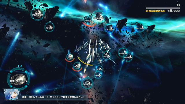 astebreed 2
