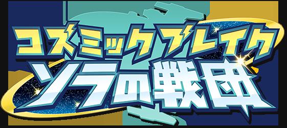 logo_cbss