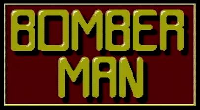ボンバーマン