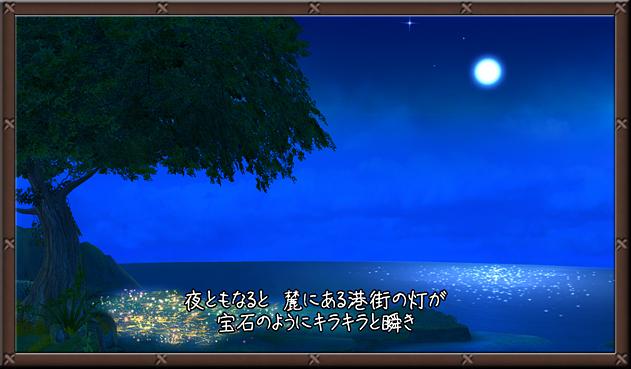 トラスティベル 〜ショパンの夢〜 ルプリーズ 2