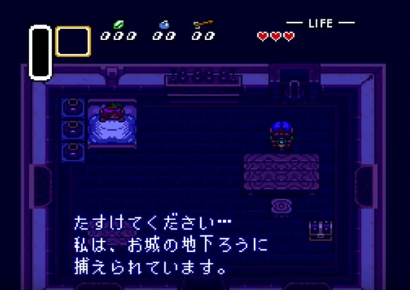 ゼルダの伝説 神々のトライフォース ゲーム