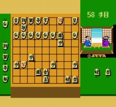 本将棋 内藤九段将棋秘伝