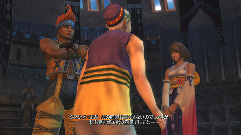 FINAL FANTASY X HD Remaster 4