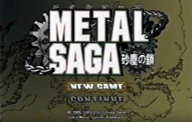 メタルサーガ〜砂塵の鎖〜 ゲーム