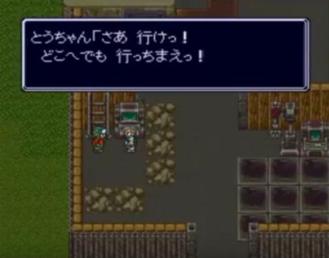 メタルマックス ゲーム