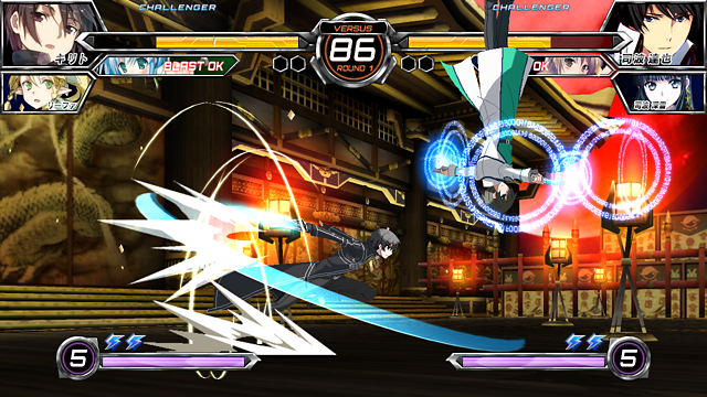 電撃文庫 FIGHTING CLIMAX IGNITION 2