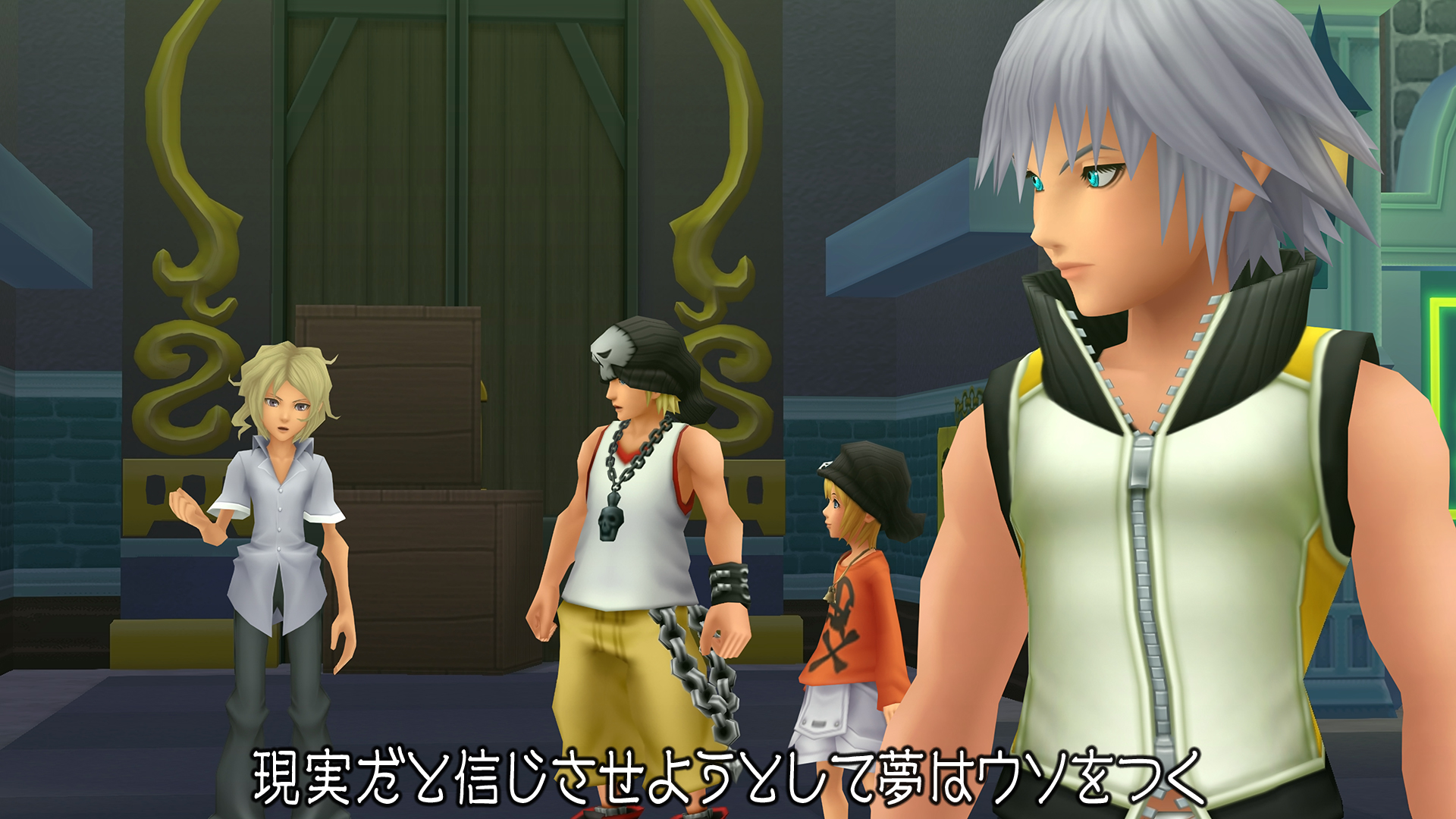 KINGDOM HEARTS HD 2.8 Final Chapter Prologue 1