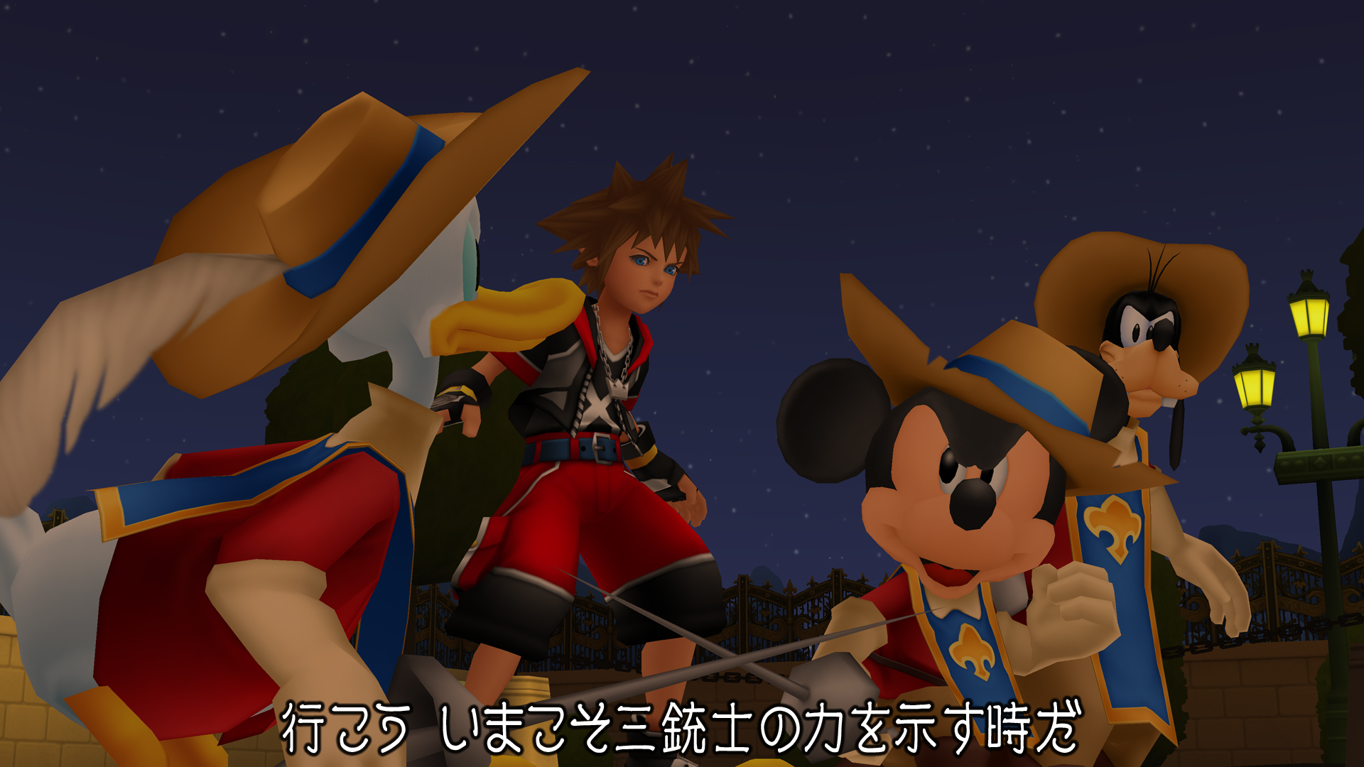 KINGDOM HEARTS HD 2.8 Final Chapter Prologue 3