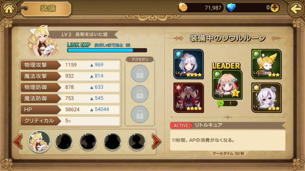 OZ Chrono Chronicle(オズクロノクロニクル)