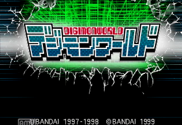 デジモンワールド ゲーム
