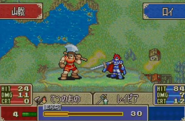 ファイアーエムブレム 封印の剣 ゲーム