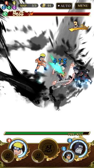 NARUTO-ナルト-疾風伝 ナルティメットブレイジング