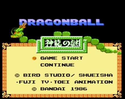 ドラゴンボール 神龍の謎