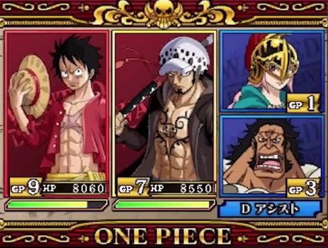 ONE PIECE 大海賊闘技場