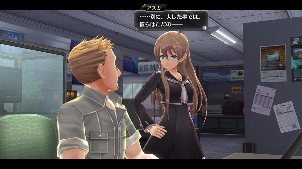 東京ザナドゥ asukahen2