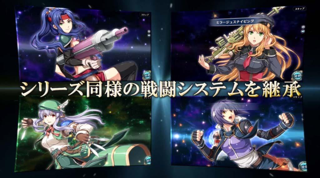 暁の軌跡 3