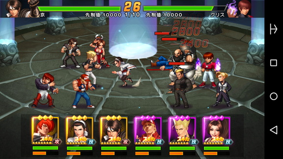THE KING OF FIGHTERS '98ULTIMATE MATCH Online