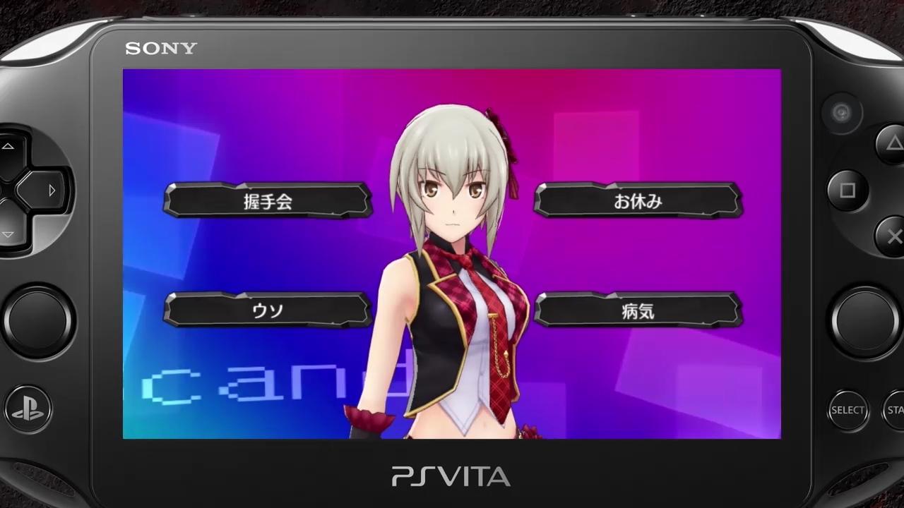 アイドルデスゲーム 3