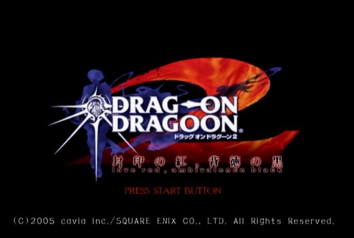 ドラッグオンドラグーン2 ゲーム