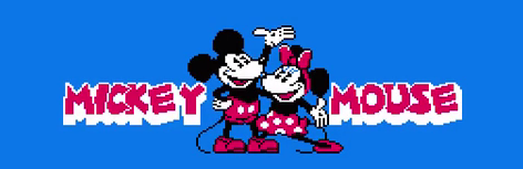 ミッキーマウス 不思議の国の大冒険