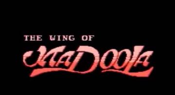 マドゥーラの翼