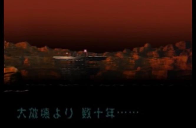 「真・女神転生Ⅱ」 ゲーム