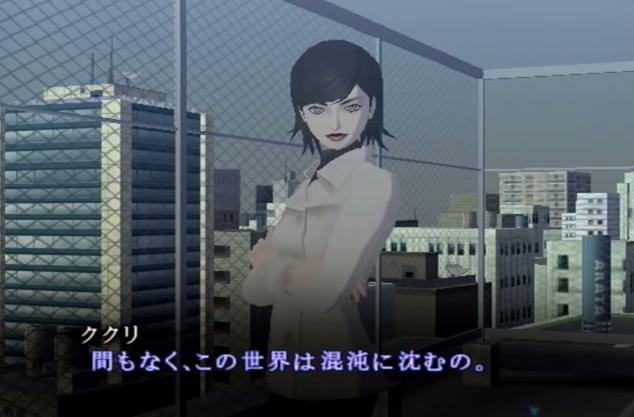 真・女神転生 NOCTURNE ゲーム メガテン