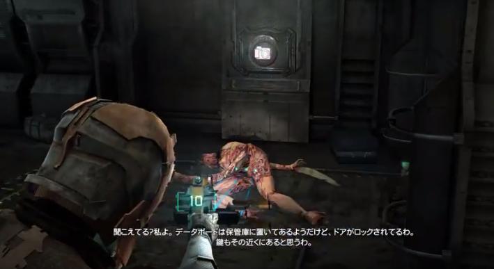 DEAD SPACE ホラー ゲーム TPS シューティング