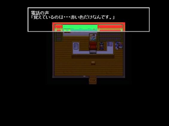 『Forget me not パレット』 サスペンス ホラー アドベンチャー ゲーム 無料